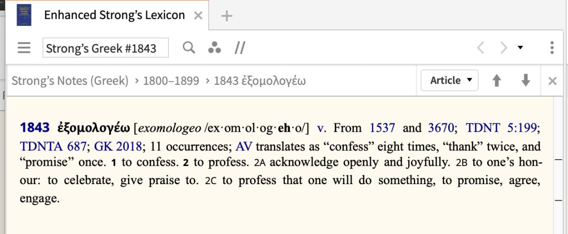 philippians lexicon